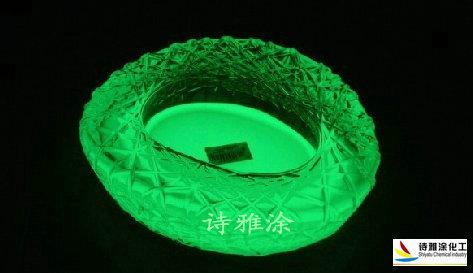 高亮黄绿夜光粉